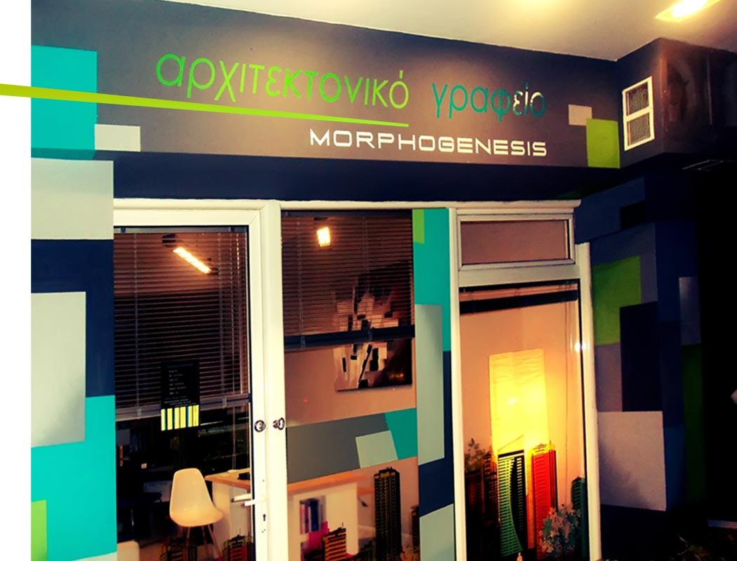 morphogenesis-office